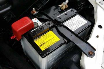 remplacement batterie HS